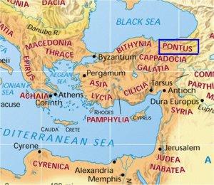 pontus and cappadocia
